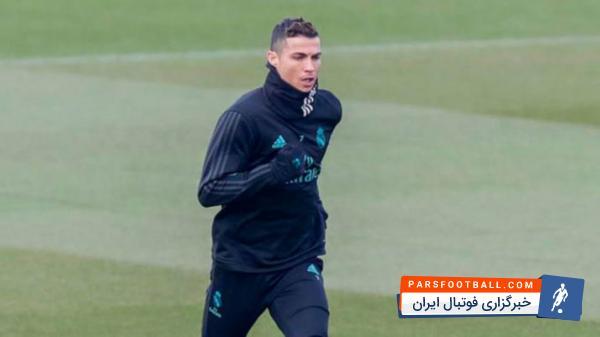 رونالدو بازیکن تیم فوتبال رئال مادرید به دیدار حساس برابر بارسلونا خواهد رسید