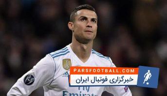 ٤ گل رونالدو در جام باشگاه های جهان