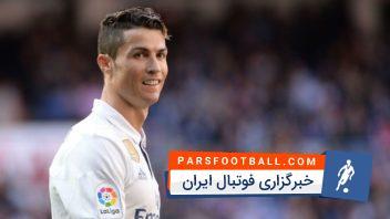 حرکات و تکنیک های تماشایی و برتر کریس رونالدو ستاره پرتغالی رئال مادرید