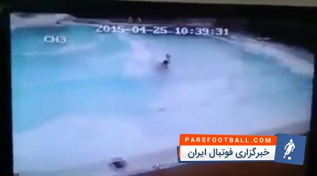 کلیپی از وقوع زلزله ی 7.5 ریشتری از نگاه دوربین استخر ؛ پارس فوتبال