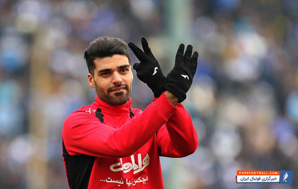طارمی با دوستانش در زمین چمن مصنوعی فوتبال بازی کرده است ؛ پارس فوتبال