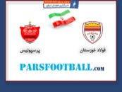 دیدار فولاد خوزستان و پرسپولیس