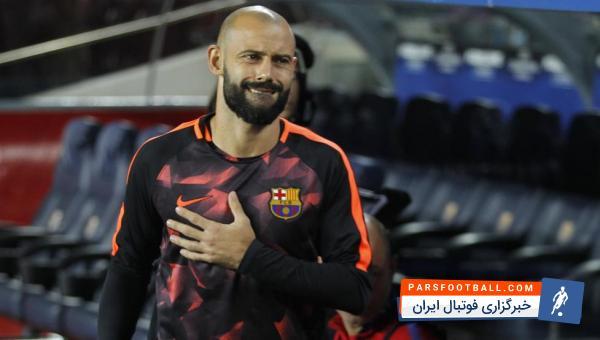 بارسلونا به ماسکرانو اعلام کرده است که برای رفتن باید علنا اعلام کند