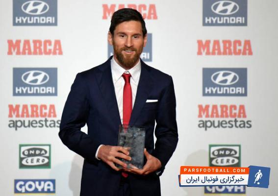 لیونل مسی : جوایز فردی هدف اصلی من نیست، مهم کسب جامهاست