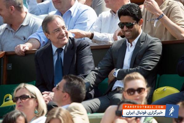 ناصر الخیفی رئیس باشگاه پی اس جی : احترام زیادی برای رئال مادرید قائل هستیم