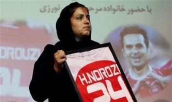 گلایه های همسر هادی نوروزی از عدم پرداخت مطالبات