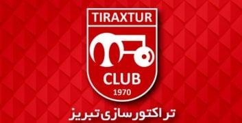 قرارداد همکاری با تراکتورسازی تبریز برای سه فصل فوتبالی امضا شده است