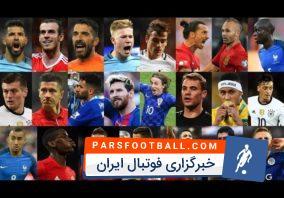 معرفی بهترین بازیکنان فوتبال جهان در هر یک از پست های 11 گانه