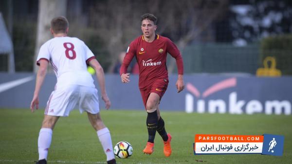 لوکا پلگرینی مدافع جوان تیم فوتبال رم دچار مصدومیت جدیدی شده است