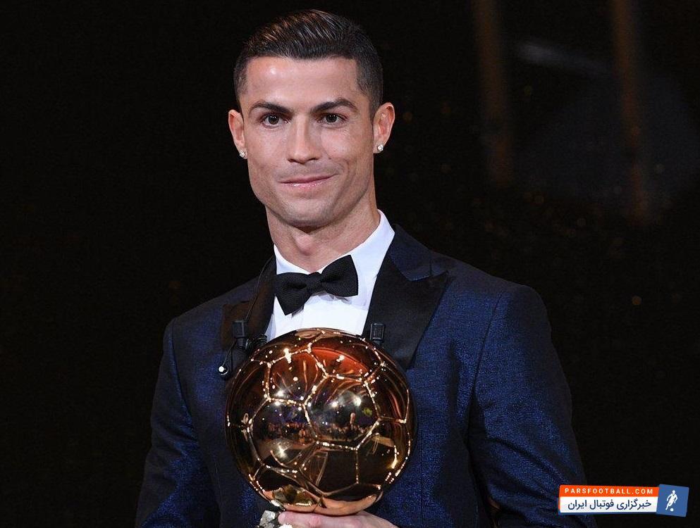 رونالدو ؛ واکنش های توئیتری به پنجمین توپ طلای کریستیانو رونالدو