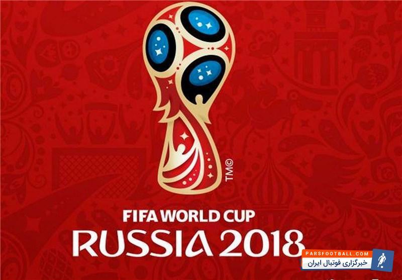 جام جهانی ؛ پرتغال حریف تیم ملی ایران در جام جهانی ؛ پارس فوتبال