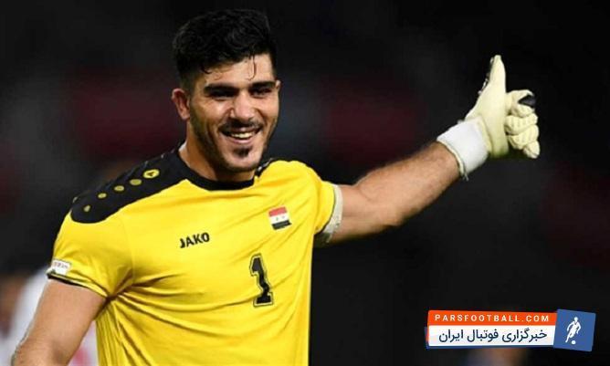 ابراهیم عالمه در فصل جدید جایی در ترکیب سپاهان ندارد ؛ پارس فوتبال
