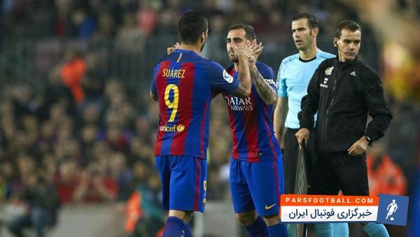 لوییس سوارز مهاجم تیم فوتبال بارسلونا در امر گلزنی ناکام بوده است