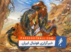 ضعیت تأسف بار تربیت کودکان ایرانی