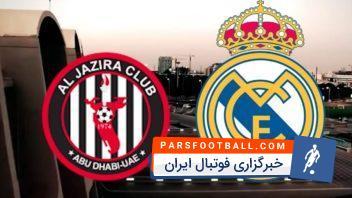 خلاصه بازی الجزیره و رئال مادرید