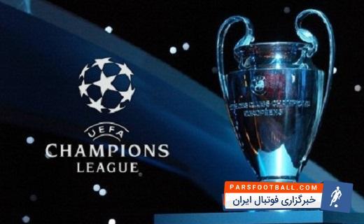چهره 16 تیم حاضر در مرحله یک هشتم نهایی لیگ قهرمانان اروپا مشخص شد