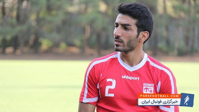 محمد ایرانپوریان - تراكتورسازی