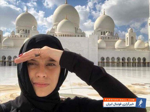تصاویری از همسران محجبه ی ستارگان رئال در مسجد شیخ زاید