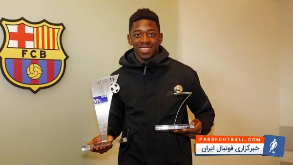 عکس ؛ ستاره مصدوم بارسلونا دو جایزه دریافت کرد !