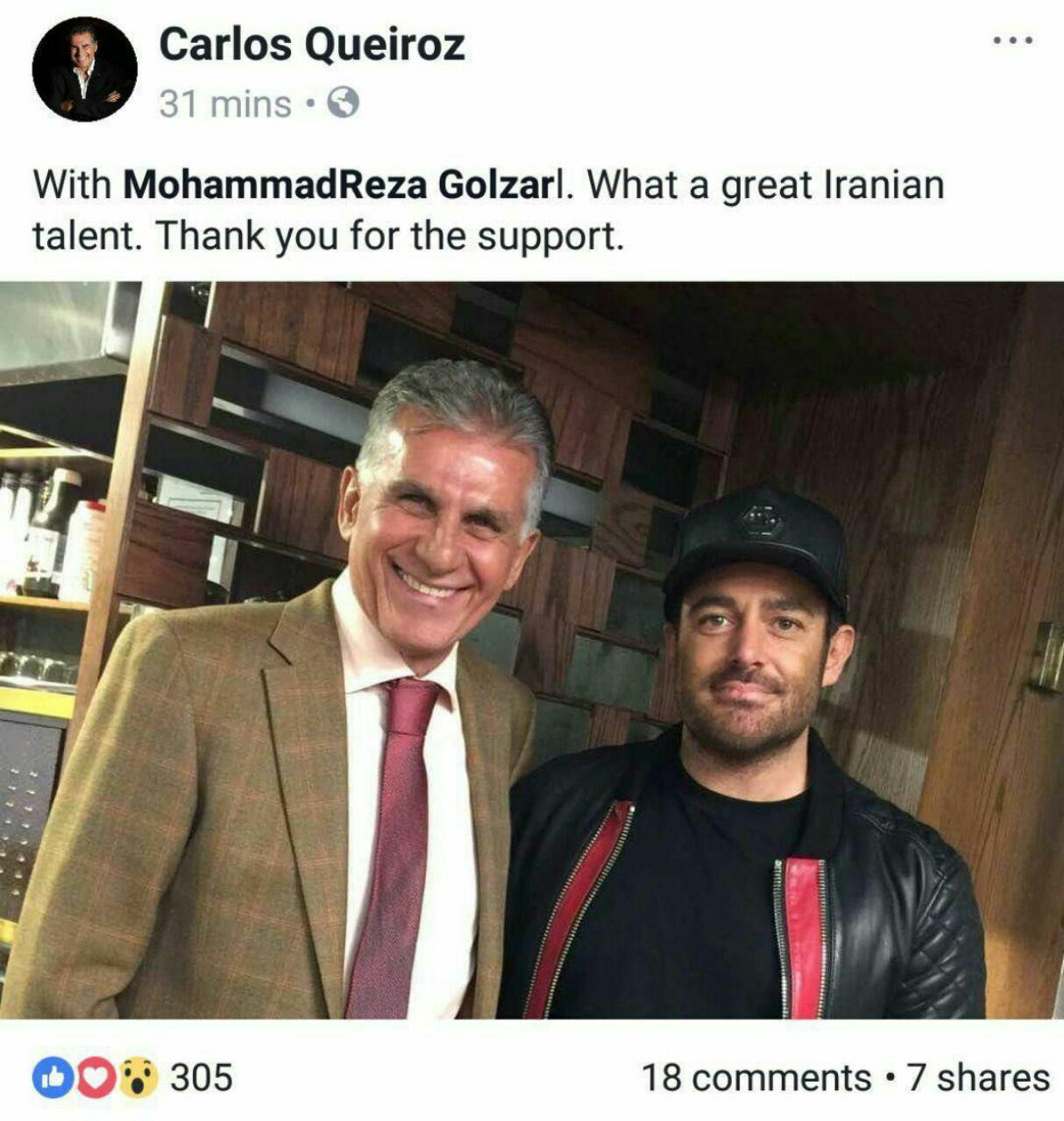 کارلوس کی روش سرمربی تیم ملی فوتبال کشورمان دقایقی پیش تصویری از خود در کنار بازیگری مشهور را منتشر کرد. کارلوس کی روش ...