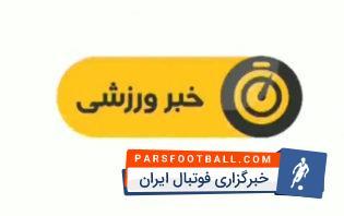 اخبار ورزشی شبکه سوم سیما ساعت 19:15 سه شنبه بیست و یکم آذر سال 1396