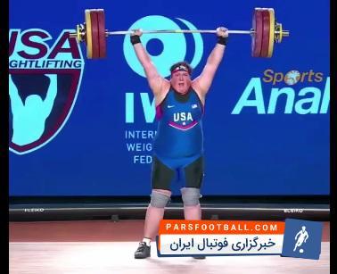 کلیپی زیبا از وزنه برداری بانوان در مسابقات وزنه برداری قهرمانی جهان 2017