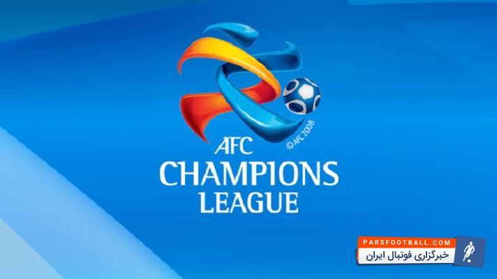 فدراسیون فوتبال عربستان