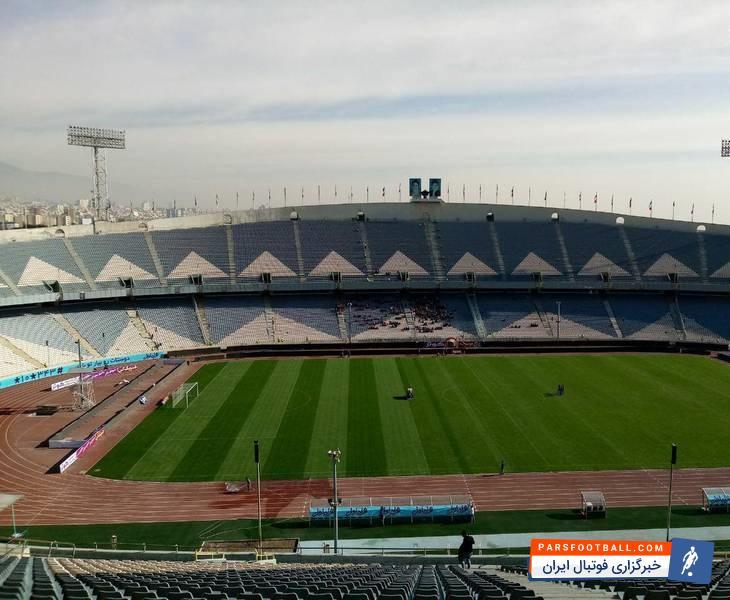 ورزشگاه آزادی ؛ بلیت فروشی بازی پرسپولیس - نسف قارشی در ورزشگاه آزادی انجام میشود