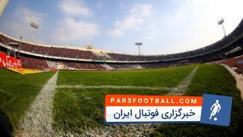 کلیپی از وضعیت نابسامان پروژه های نمیه کاره اطراف ورزشگاه آزادی