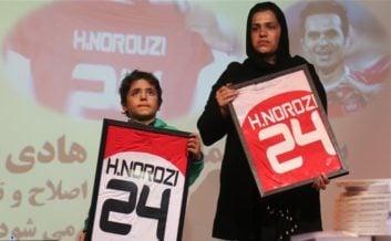 در حاشیه مراسم خیریه فروش پیراهن هادی نوروزی جشن تولد 3 پرسپولیسی برگزار شد