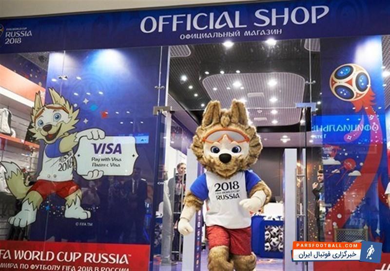 جام جهانی 2018 روسیه ؛ اخبار جام جهانی 2018 - روسیه ؛ اولین فروشگاه محصولات جام جهانی