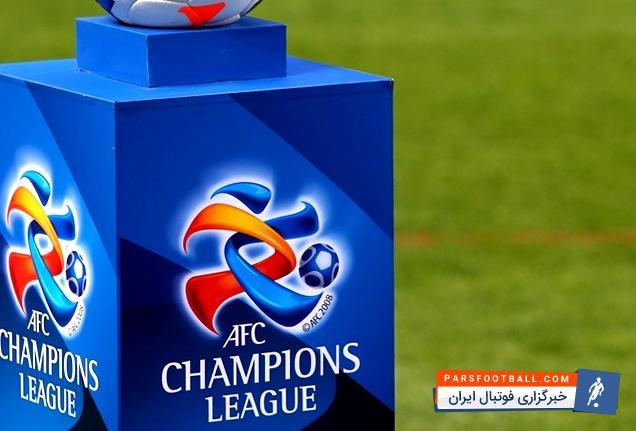 لحظه شماری تیم های سرخابی پایتخت ، تراکتورسازی و ذوب آهن برای قرعه کشی لیگ قهرمانان آسیا