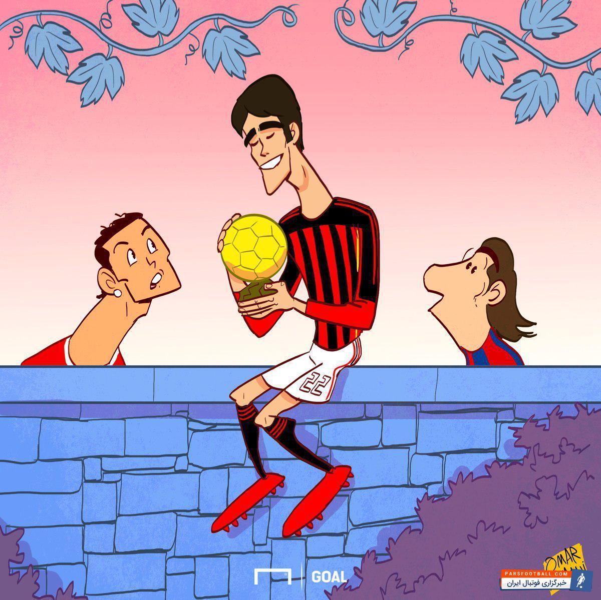 عکس ؛ کاریکاتور ؛ خداحافظی آخرین بازیکنی که پیش از مسی و رونالدو توپ طلا را برد