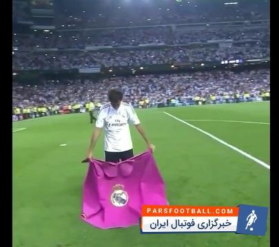 خوشحالي جالب رائول گونزالس به سبك گاوبازي در رئال مادرید ؛ پارس فوتبال
