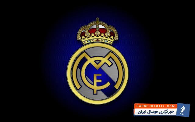 رئال مادرید به مصاف رقیب تراکتورسازی می رود ؛ الجزیره مقابل کهکشانیهای مادرید