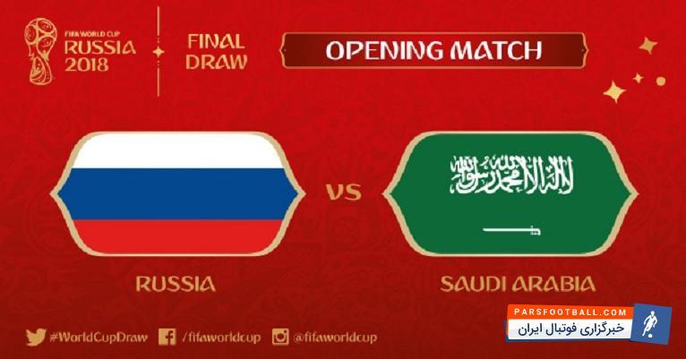 روسیه - عربستان سعودی در افتتاحیه جام جهانی 2018 در استادیوم لوژنیکی