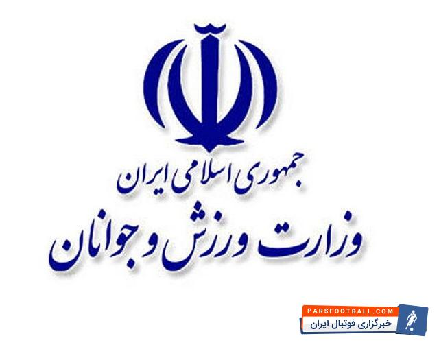 وزارت ورزش و جوانان قهرمانی جوانان فرنگیکار را تبریک گفت ؛ پارس فوتبال
