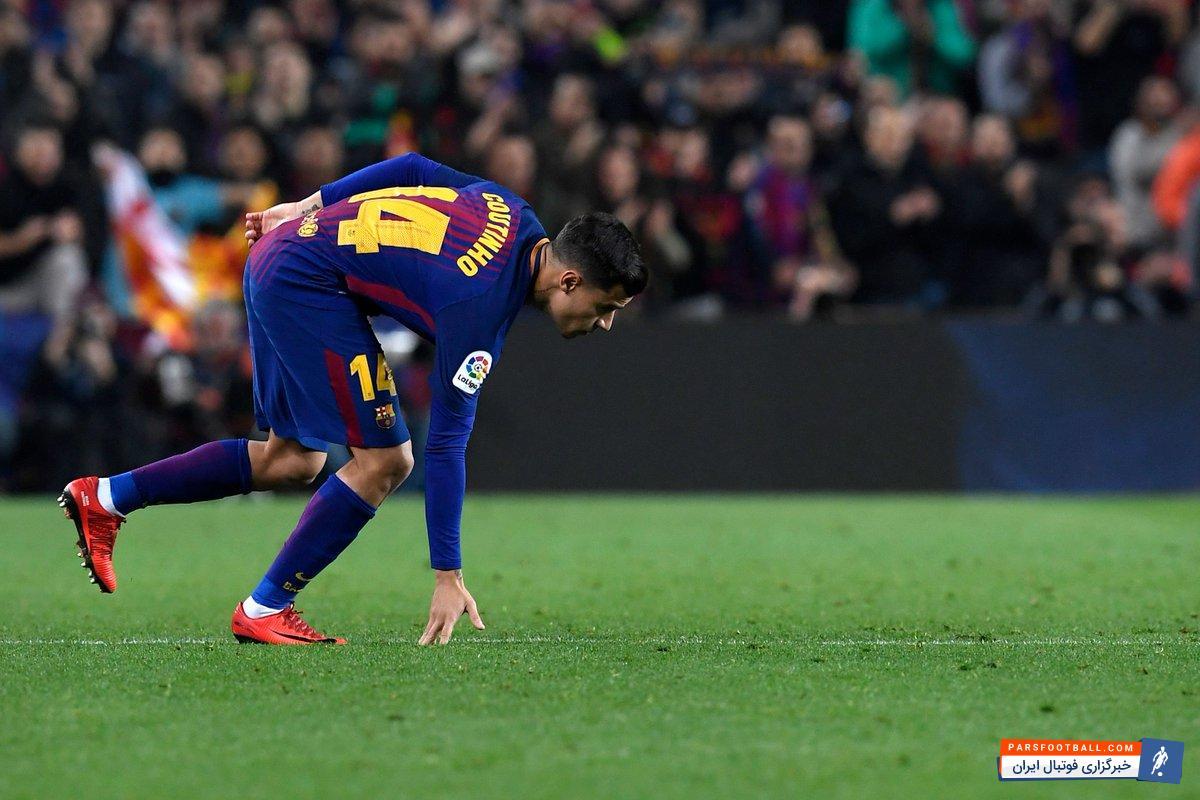 کوتینیو: خاطرات بسیار خوبی از اسپانیول دارم ؛ واکنش کوتینیو درباره بازی با اسپانیول