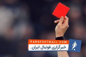شادی بعد از گل و اخراج عجیب سرمربی اکسین البرز