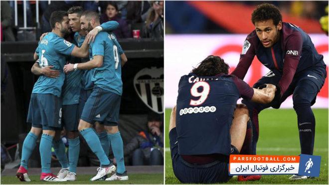 رئال مادرید استراحت بیشتری نسبت به پاری سن ژرمن تا قبل از دیدارش با این تیم خواهد داشت