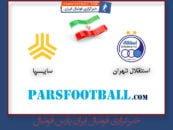 استقلال تهران و سایپا کرج