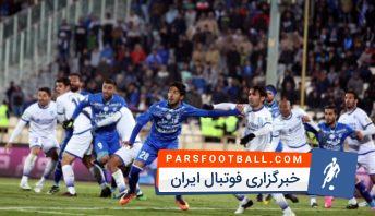 بازی فراموش نشدنی استقلال تهران و الهلال عربستان
