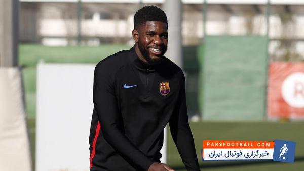 بارسلونا نخستین تماسها برای تمدید قرارداد اومتیتی را با ایجنت این بازیکن برقرار کرده است