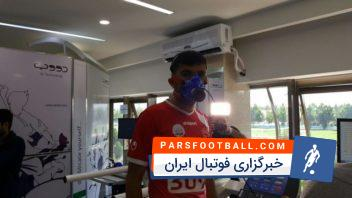 معاینات تیم فوتبال پرسپولیس در مرکز پزشکی ایفمارک