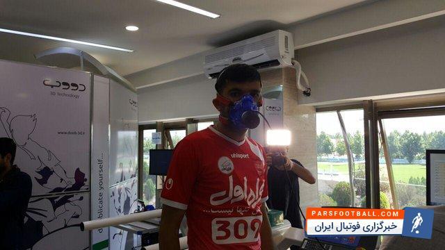 معاینات تیم فوتبال پرسپولیس در مرکز پزشکی ایفمارک ؛ خبرگزاری فوتبال ایران