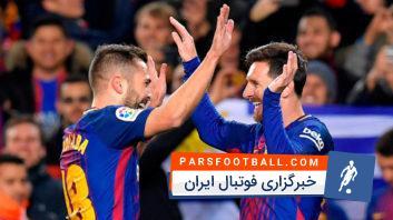 خلاصه بازی بارسلونا و سلتاویگو