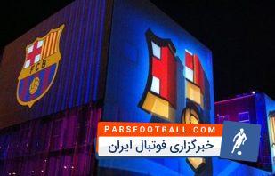 5 گل برتر بازیکنان آکادمی بارسلونا در ماه ژانویه !