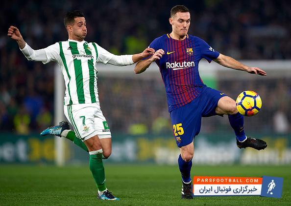 فرمائلن ؛ بارسلونا به فرمائلن اطمینان دارد و در زمستان برای خرید مدافع دیگری اقدام نمیکند