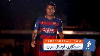 تکنیک های و مهارت های رافینیا آلکانترا هافبک جوان تیم فوتبال بارسلونا