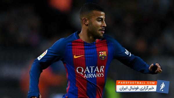 تیم فوتبال اینتر در تلاش برای جذب رافینیا هافبک باشگاه بارسلونا است
